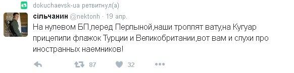 Политически вопрос освобождения Савченко решен, - Полозов - Цензор.НЕТ 8147