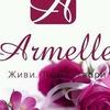 Armelle/Армель/Курск/Бизнес/Духи/