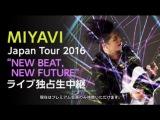MIYAVI Live at なんばHatch, OSAKA 1 Oct 2016 [Rec from Niconico Live]