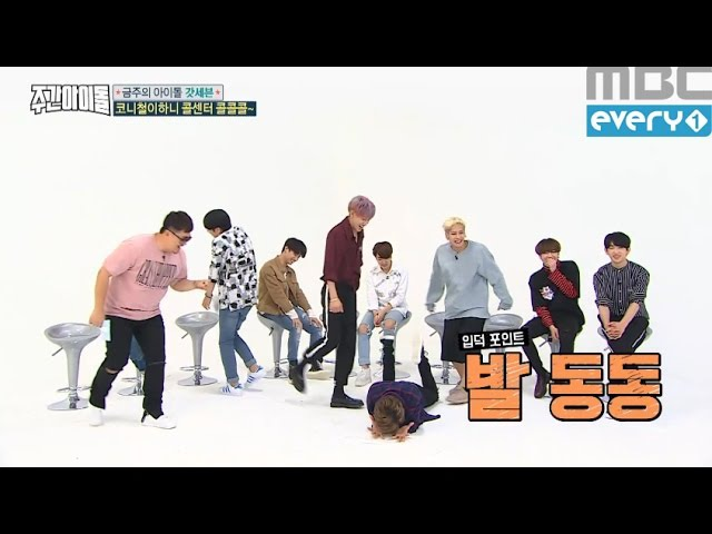 (Weekly Idol EP.270) Very embarrasing GOT7