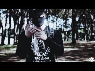 Tag Shai - Adult Content (Official Music Video)