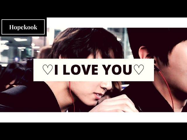 ♡I L O V E Y O U♡ -「H O P E K O O K 」