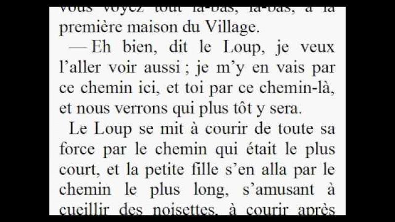 Красная Шапочка по французски Le petit chaperon rouge en français 02