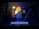 MinecraftStory Mode Эпизод 3 Да где же оно №1