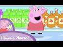 СВИНКА ПЕППА Все серии подряд на русском Мультик игра В супермаркете