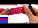Основы вязания крючком Воздушная петля Столбик без накида Полустолбик с накидом Столбик с накидом
