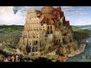 АЛЬБЕРТ ШПЕЕР и БОРИС ИОФАН Вавилонская башня Библейский сюжет