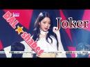 HOT DALSHABET - JOKER, 달샤벳 - 조커, Show Music core 20150425