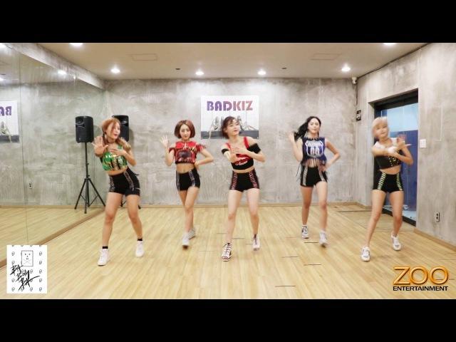[Official] 바밤바(BABOMBA) - 배드키즈(BADKIZ) 안무영상