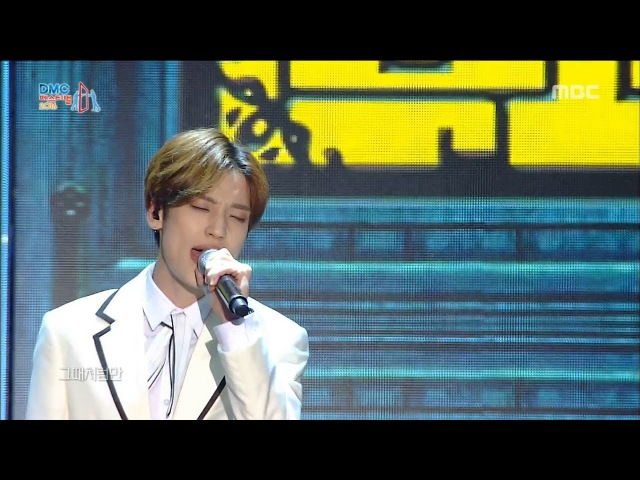 Shin Munhui, NIEL - Back In Time, 신문희, 니엘 - 시간을 거슬러 2016 DMC Festival