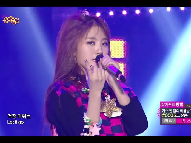 [Comeback Stage] BADKIZ - BABOMBA, 배드키즈 - 빠밤바, Show Music core 20141115