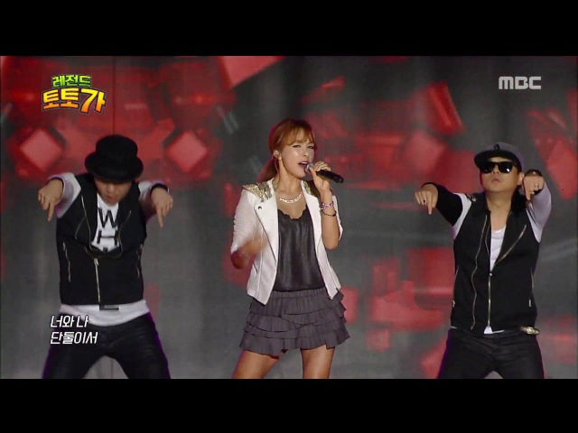 [2016 DMC Festival] Chae-yeon - The two of us, 채연 - 둘이서 20161003
