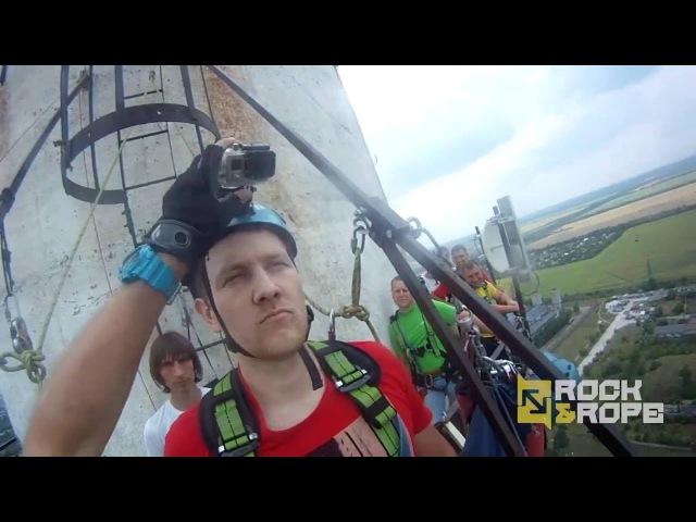 Запорожье, Труба, 100 метров падения