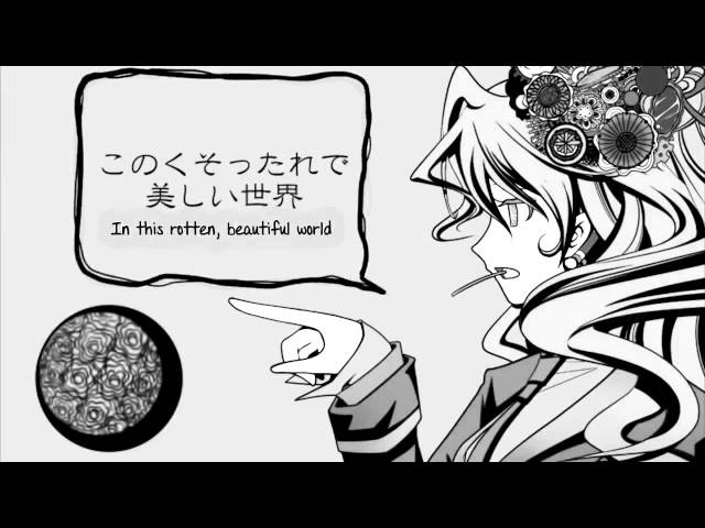 【VOCALOID 4 カバー】 Mew - This Fucked Up World Exists for Me 【THANKS for 1000 Subscribers】