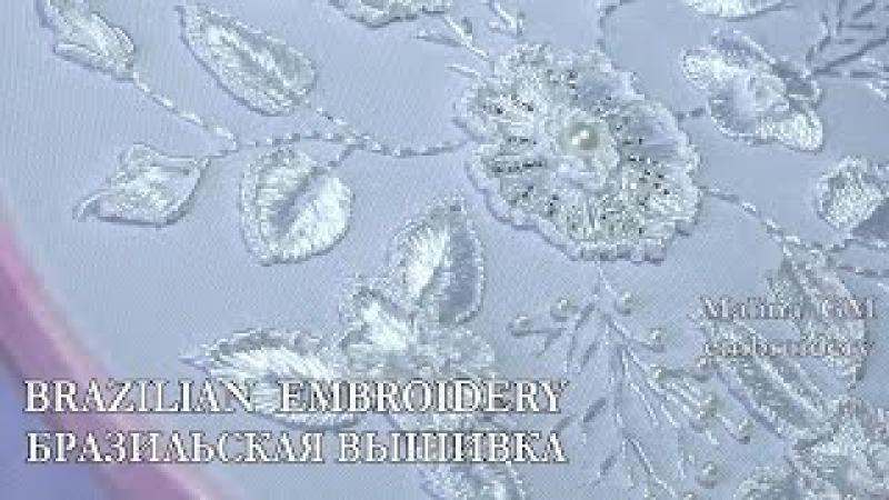 БРАЗИЛЬСКАЯ ВЫШИВКА \ BRAZILIAN EMBROIDERY Ruffle ButtonHole stitch