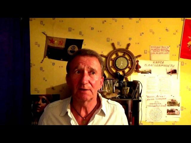 Мой отчет ко второму заданию при отборес учатников 4-й недели реалити-шоу Ищем Деньги в Интернете