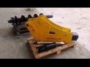 Гидромолот Pilemaster HB6 на экскаватор-погрузчик JCB 4CX, Komatsu WB97, Volvo BL71