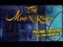 RUS Sub The Moon Rises FULL PONY ANIMATION Восход Луны АНИМАЦИЯ Колыбельная Луны 60FPS