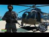 GTA 5 Альфа-патруль Воздушная кавалерия. Перестрелки.Адский небоскреб