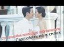 Roy Leh Sanae Rai Lakorn MV Разлюбить не в силах