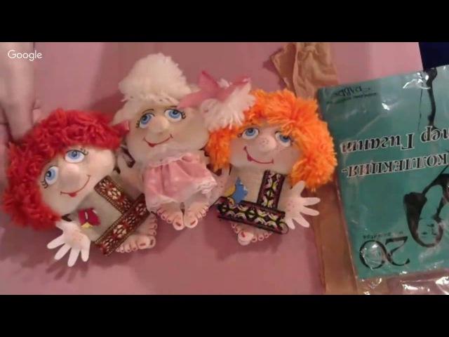 Т.Афонина. Чулочная техника. М.Семицвет. Стопа для текстильноной шарнирной куклы.