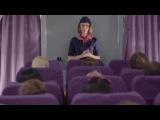 Реклама Durex в самолете