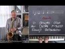 Jerry Bergonzi Pentatonic Improvisation Masterclass 1