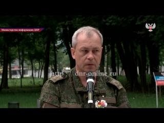 Донецк ( на Аллее ангелов почтили память детей , погибших от рук украинских военных )