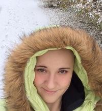 Екатерина Гладинова