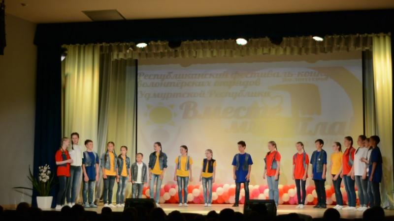 Волонтерский отряд Новое поколение д. Карамас - Пельга на республиканском конкурсе