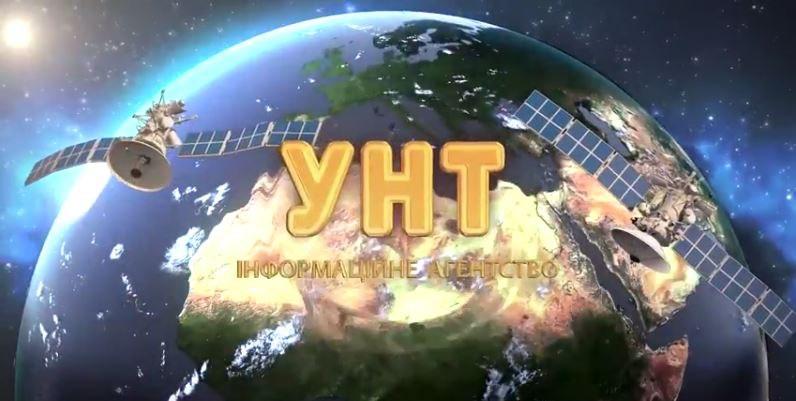 Трильйон доларів інвестицій в Україну до 2025 року