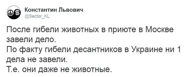 Россия готовится перебросить в оккупированный Донецк около 80 спецназовцев ВС РФ, - ГУР Минобороны - Цензор.НЕТ 6483