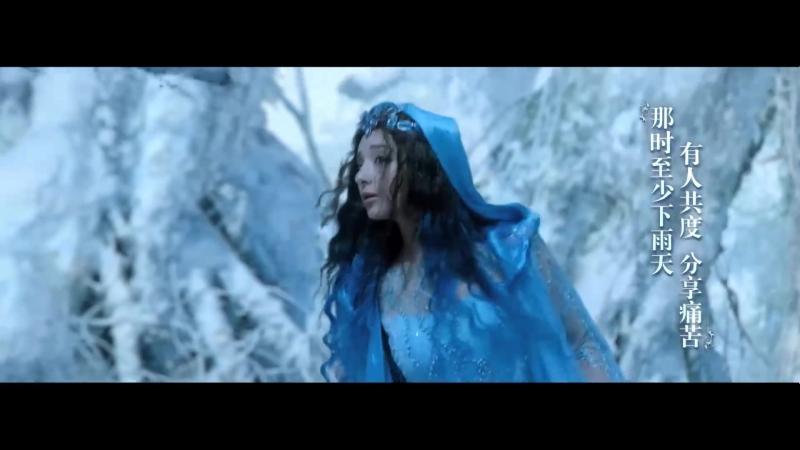 Город Грёз | Ледовая фантазия | Ice Fantasy - Музыкальное видео [Тайники сердца] Синди Йен
