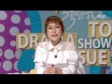 Раздел TV - 850 эпизод (섹션 TV 연예통신.)