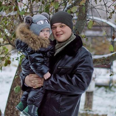 Александр Ерин