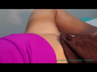 Видеоурок- Восковая эпиляция зоны бикини Глубокая эпиляция (Строго 18+) ( не порно- не секс