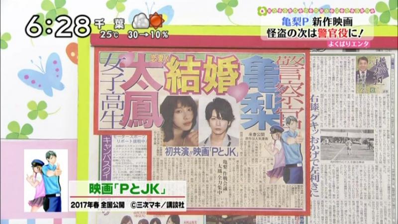 07.05.2016 Zoom in Sata - новый фильм Каме 'P и JK' репортаж с Tokyo Dome - KAT-TUN 10TH ANNIVERSARY LIVE TOUR 10Ks