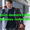 Denis Dollarovy