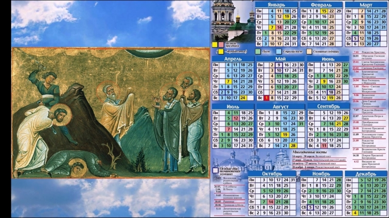 Апостолы от 70-ти Иродиона, Агава, Асинкрита, Руфа, Флегонта и Ерма