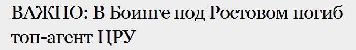 Россия пытается изолировать Савченко и скрыть информацию о реальном состоянии ее здоровья, - Фейгин - Цензор.НЕТ 281