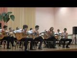 Гитарный оркестр