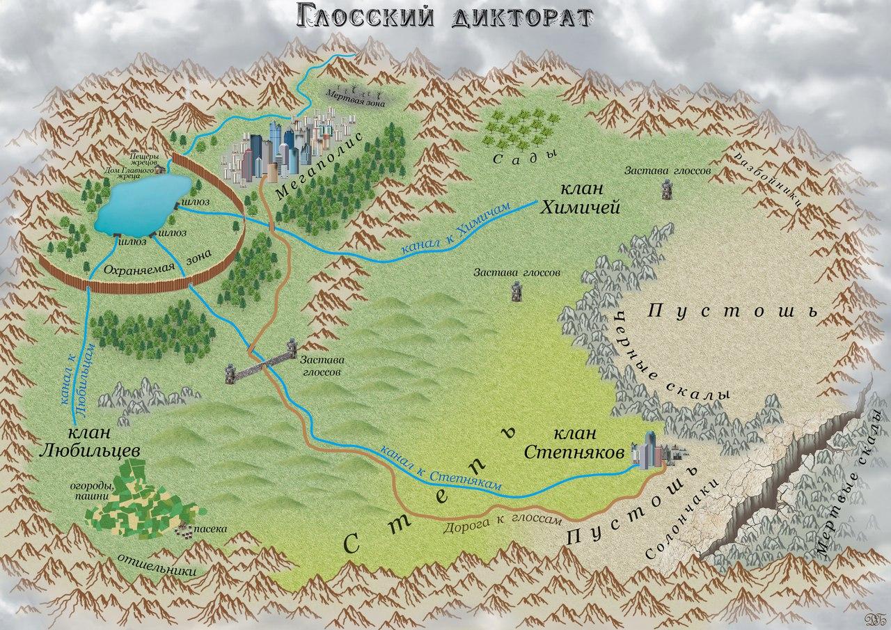 Настоящая карта