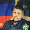 Славянск|новости|Вячеслав Пономарев