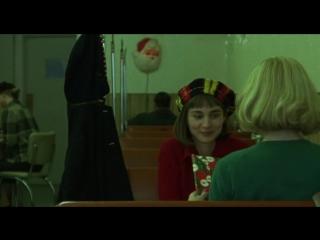 Carol (2015) eng sub