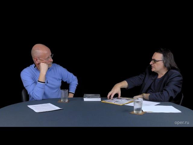 Разведопрос: Игорь Викентьев о психологии и практике творчества