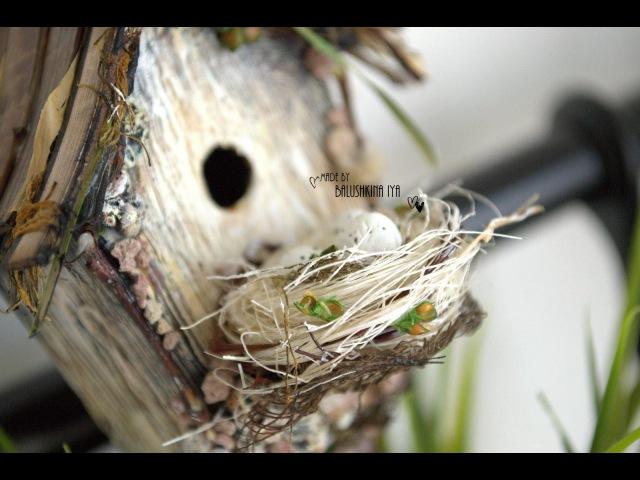 Easter birdhouse / Пасхальный скворечник