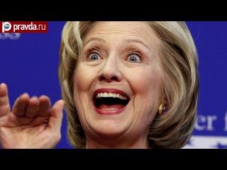 Клинтон назвала Путина