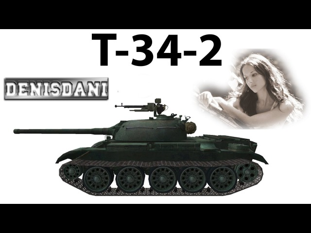 Т-34-2 очередной мастер [denisdani]