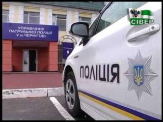 Командира роты патрульной службы полиции подозревают в совершении преступления