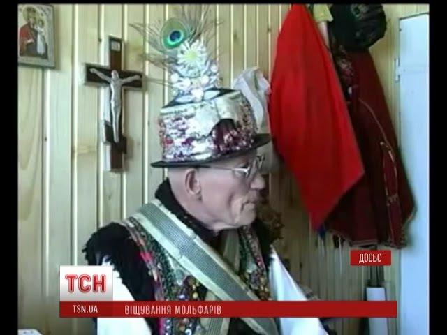 Карпатські старці зробили сенсаційне пророцтво про майбутнє України
